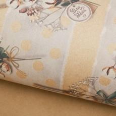 Бумага упаковочная крафтовая «Хлопок», 50 × 70 см #10724