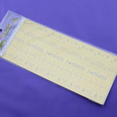 Набор наклеек PARIS 24х1,5 см 5 шт Прозрачные #2652