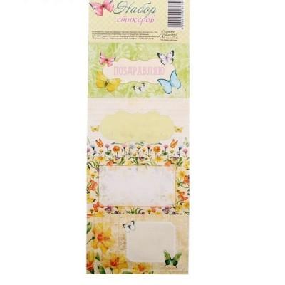Наклейки декоративные Цветущий сад 7x19 см #10234