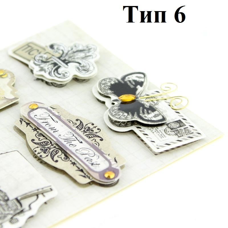 Декоративные 3D наклейки РЕТРО Тип6 #10329