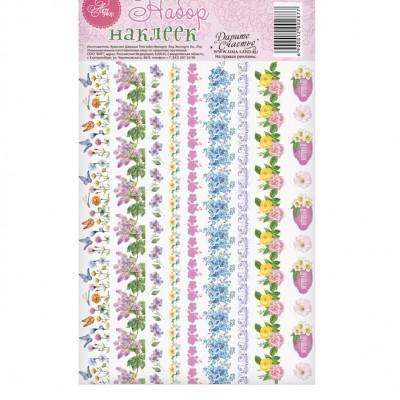 Наклейки‒тесьма «Цветочный», 10.5 × 21 #10870