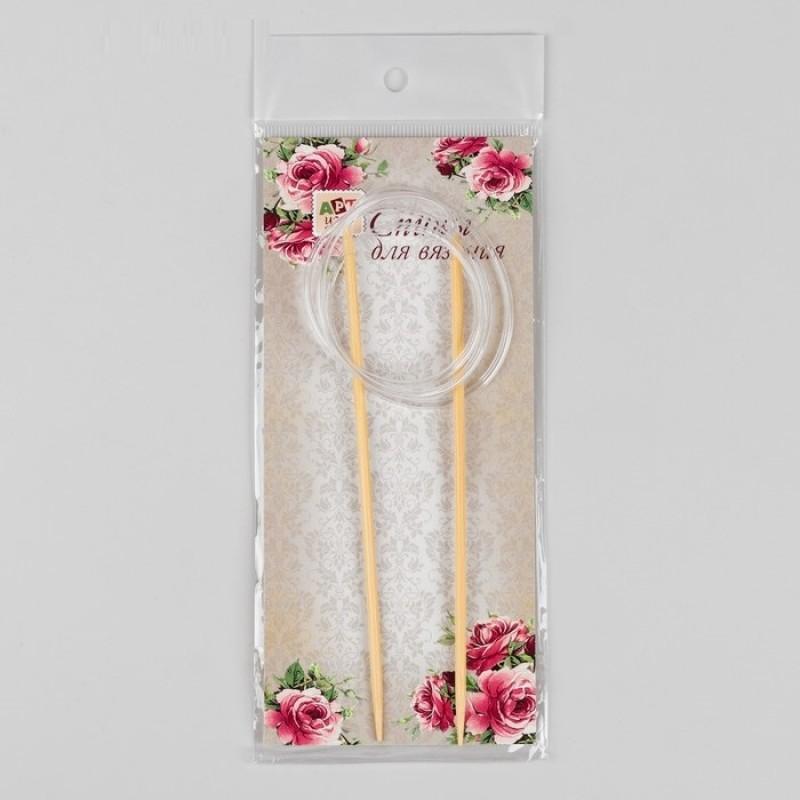 Спицы для вязания круговые, d = 3 мм, 14/80 см #11243