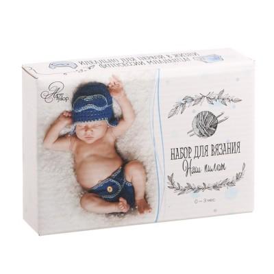 Костюмы для новорожденных «Наш пилот» #11204