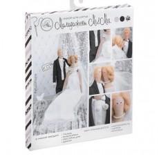 Набор для шитья Свадебные куклы Mr & Mrs #10030