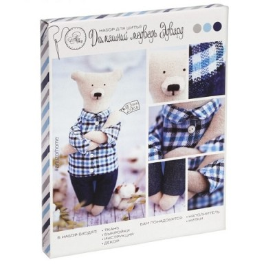 Набор для шитья Домашний медведь Эдвард #10246