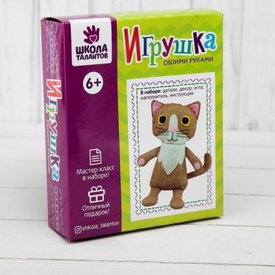 Набор для создания игрушки из ткани