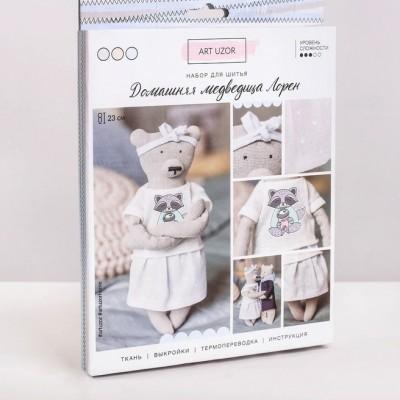 Набор для шитья «Домашняя медведица Лорен» #10793