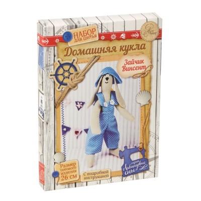 Мягкая игрушка Зайка «Винсент» #11486