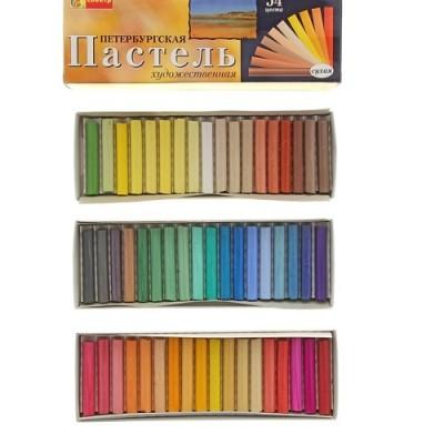 Пастель сухая художественная 54 цвета #10266