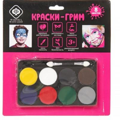 Краски-грим с кистью-аппликатором, 8 цветов #10430