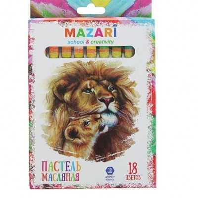 Пастель масляная 18 цветов MAZARI Safari, 73мм, d-10мм #10822