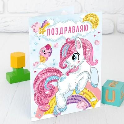 Алмазная вышивка на открытке